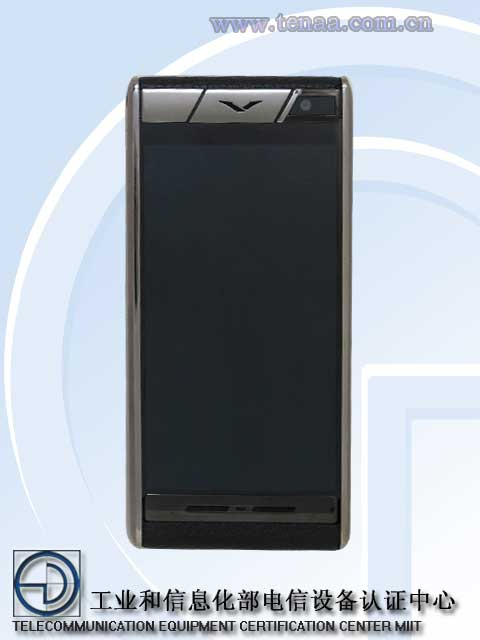 Vertu ASTER T – New Flagship Phone Image And Specification Leaked