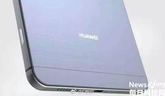 This Can Be The First Leaked Appearance Of The Huawei Mate 10 !