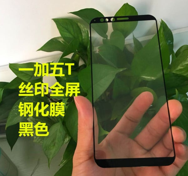 OnePlus 5T Might Have 3D Face Unlock