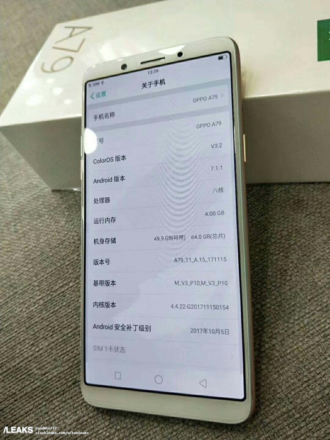 OPPO New Model A79 Real Life Image Leaked -Unboxed