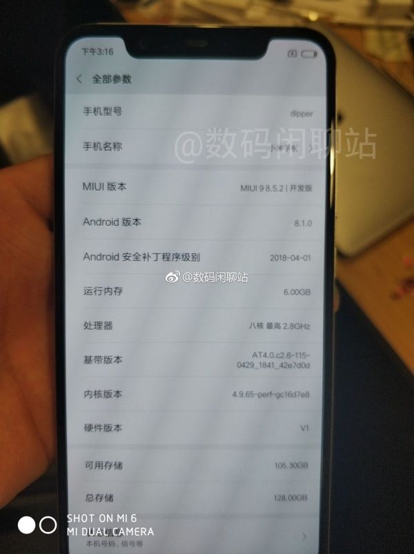 Mi 7 Leaked In Hands On Image – It has A Notch !