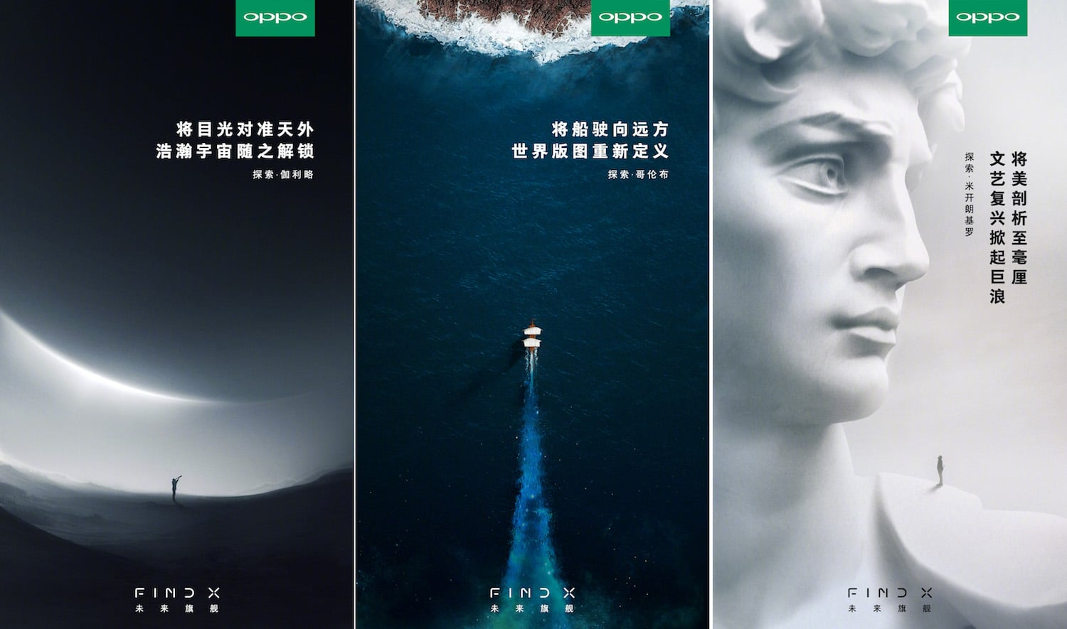 OPPO Poster Leaks Showing Tribute To Galileo, Columbus & Michelangelo